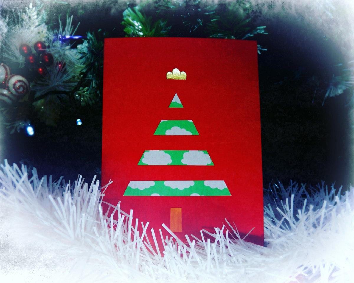 """Big Cloud """"Christmas Presence"""""""
